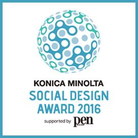 SOCIAL DESIGN AWARD 2016