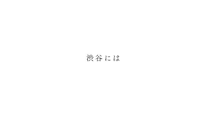 スクリーンショット (558)2
