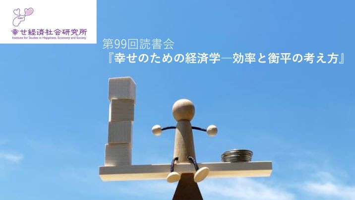 読書会画像_page-0001
