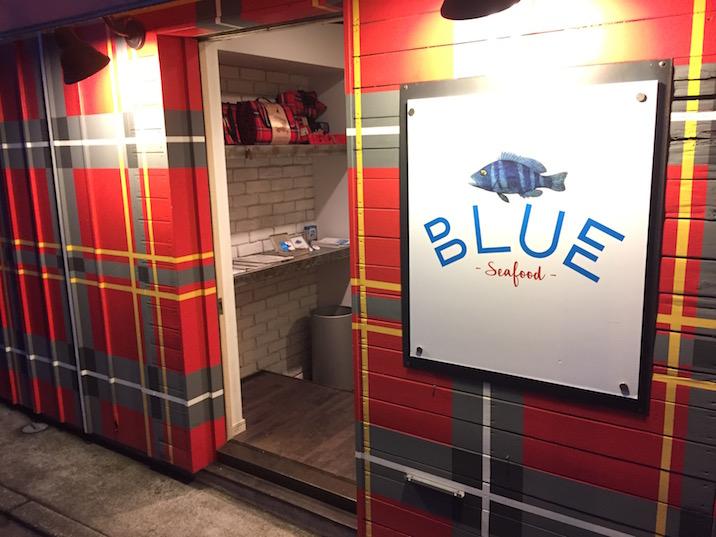 【コラム】MSC、ASC認証のシーフードを使った料理が楽しめるレストラン「BLUE」で暑気払い