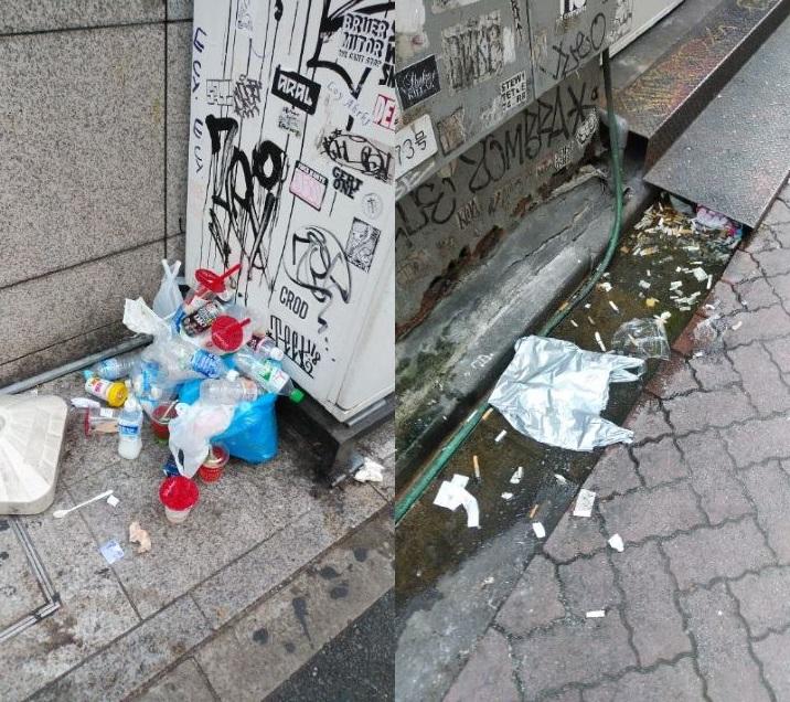 東京都渋谷の路上のポイ捨てごみ (2018年7月撮影)
