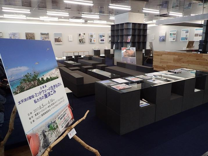 東急エージェンシー社内での写真展の様子 (2017年6月)