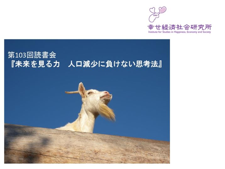 210531読書会画像_page-0001