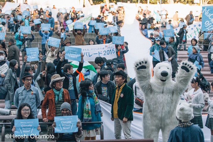 Climate Action Now!「アースパレード2015」