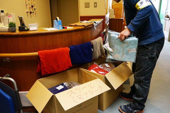 令和元年台風19号では被災地に自社商品を寄付(株式会社ユナイテッドアローズ)
