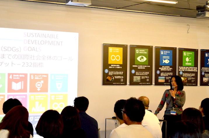 【レポート】SDGsを新たなビジネスチャンスとして活かすために。社内セミナー「事例でわかるSDGsビジネス講座」開催