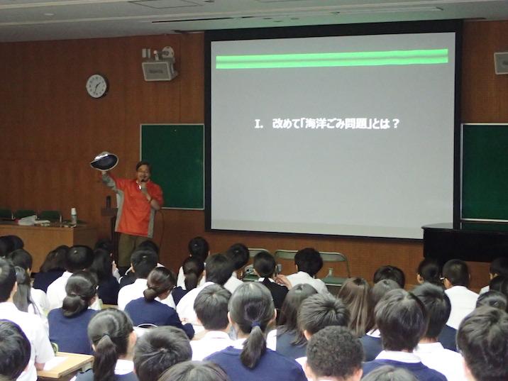【レポート】NPO活動の一環として、中学生に海洋ごみ問題をレクチャー