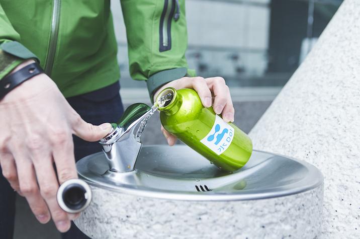 環境負荷を減らし、うるおいのある街づくりを進める「水Do!キャンペーン」