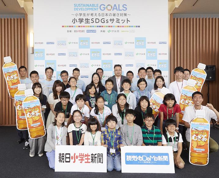 子どもたちから大人たちへ「暑さ対策」をプレゼン。「小学生SDGサミット」のワークショップをディレクション